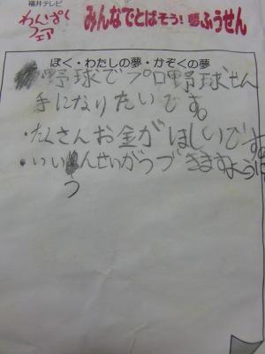Yuka1_130